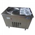 炒冰机商用 快速炒酸奶机 单锅
