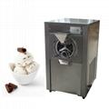 硬质冰淇淋机 商用冰激凌机 全