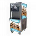 軟冰淇淋機冰激凌機商用全自動甜筒雪糕機器聖代立式