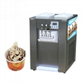 冰激凌机商用台式全自动冰淇淋机