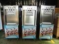 冰淇淋机商用软冰激凌机器全自动雪糕机不锈钢三色立式甜筒机