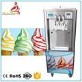 BQ332彩虹冰淇淋機,冰淇淋