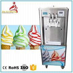 BQ332彩虹冰淇淋機,冰淇淋機廠家
