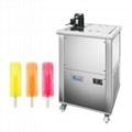 BP-4自动冰棒机,商用冰棒机