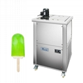 Wholesale BP-2 Commercial Popsicle Machine, Popsicle Machine Manufacturer