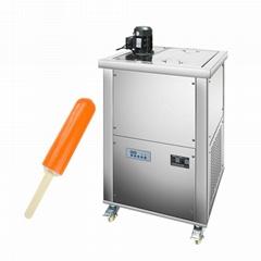 Wholesale BP-2 Milk Popsicle Machine, Popsicle Machine Wholesale