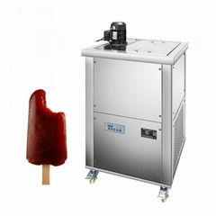 Hot Selling BP-4 Ice Lolly Popsicle Machine, Popsicle Machine Price