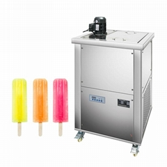 Hot Selling BP-4 Commercial Ice Lolly Machine