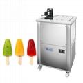 BP-2鮮奶冰棍機,雪條機