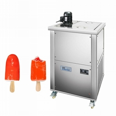 High Quality BP-1 Commercial Ice Pop Machine For Sale