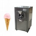 YB-15球形甜筒雪糕机,冰激