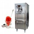 YB-40硬质冰淇淋机商用 立