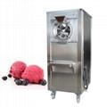 YB-20意式手工冰淇淋凝凍機,意式冰淇淋機