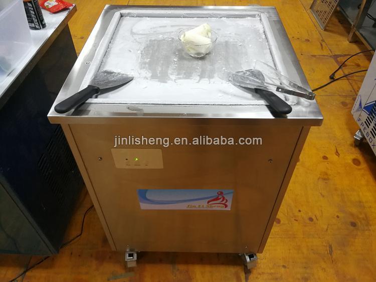 单锅炒酸奶机 炒冰机商用 泰式冰淇淋卷机 炒冰激凌机器