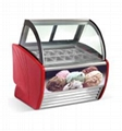 Commercial Use Italian Ice Cream Freezer