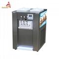 冰淇淋机商用 立式雪糕机 软质