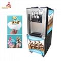 冰淇淋機商用 甜筒雪糕機立式