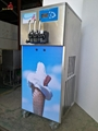 金利生軟冰淇淋機 商用軟冰激凌機 立式甜筒雪糕機