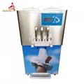 冰淇淋机商用 雪糕机台式 甜筒