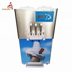冰淇淋機商用 雪糕機臺式 甜筒軟冰淇淋機三色