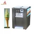 商用三色软冰淇淋机 甜筒圣代雪