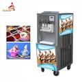 冰淇淋机商用 大容量冻酸奶机