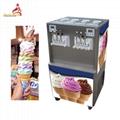 金利生立式冰淇淋機商用 軟冰激