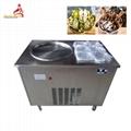Stir Fried Ice Cream Machine With