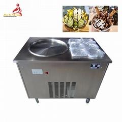 小型炒冰机 炒酸奶机商用 单锅炒冰淇淋卷机