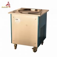 Flat Round Pan Fry Ice Cream Machine with Ce