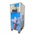金利生软冰淇淋机 商用软冰激凌