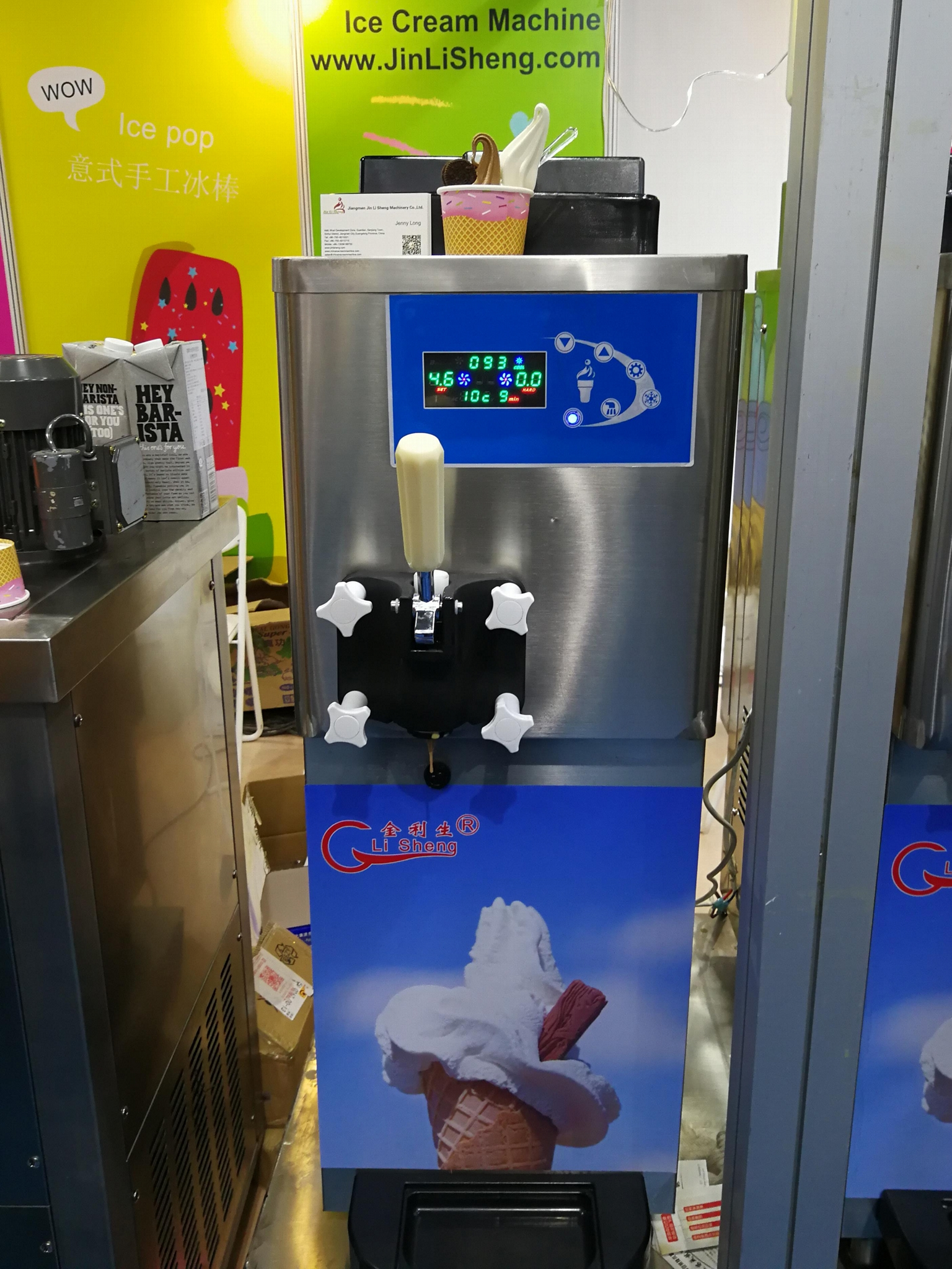 帶氣泵單頭甜筒雪糕機 小型臺式軟冰淇淋機器