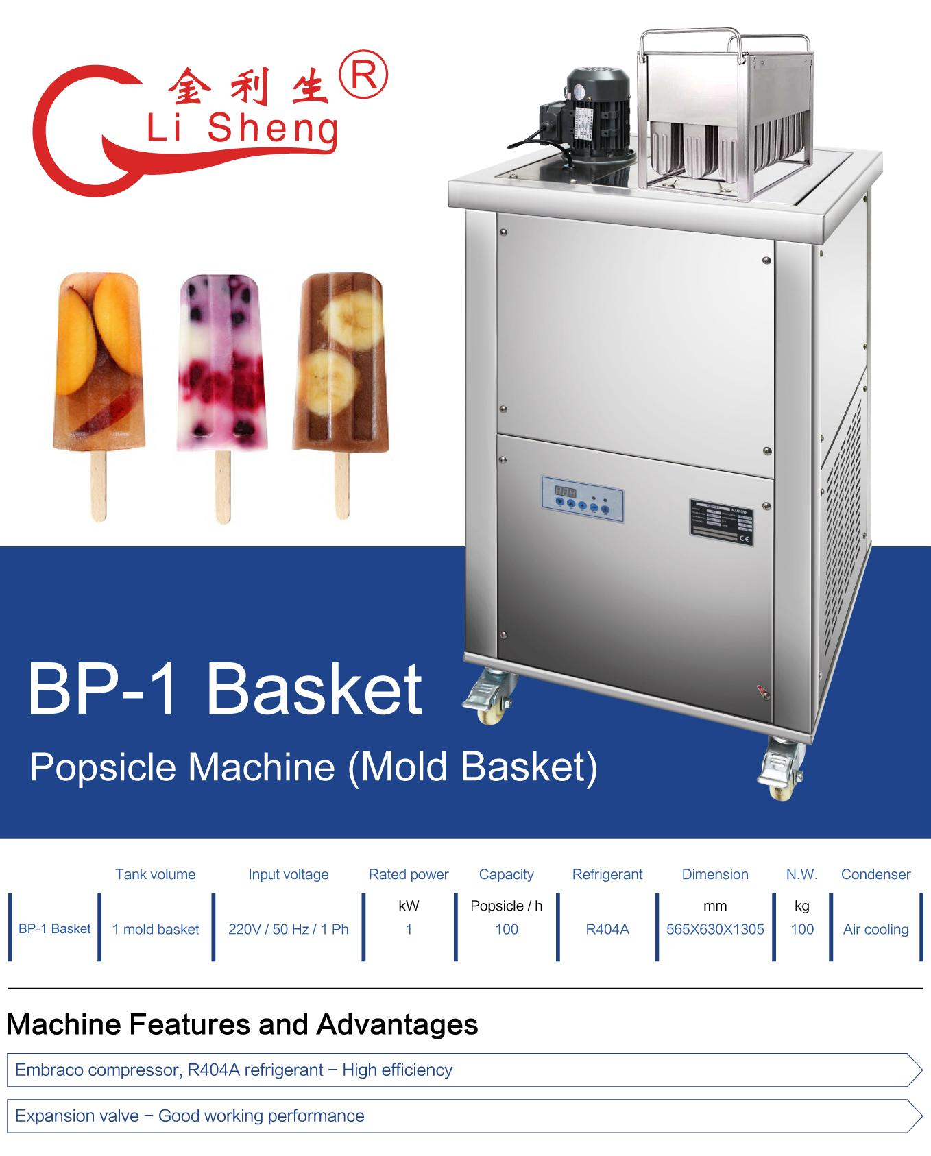 1 Mold Basket Hourly 100 Popsicle Commercial Ice Cream Popsicle Machine