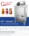 Stainless Steel 1 Basket Mold Ice Cream Popsicle Making Machine