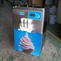 臺式軟冰淇淋機 彩虹冰淇淋機