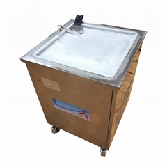 Single Square Pan Fried Ice Cream Machine Price