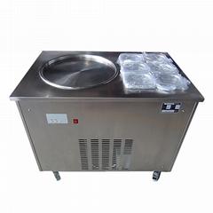 炒冰淇淋卷机器多少钱,哪个牌子的炒酸奶机好