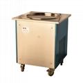 炒冰机商用 单锅炒冰机 小型炒