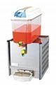 LRSJ12LX1 商用單缸冷熱果汁機