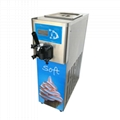 小型冰淇淋机 单口味台式冰淇淋机 商用单头冰激凌机