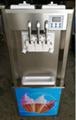 商用冰淇淋机 软冰激凌机立式 三色雪糕机 冰淇淋机价格