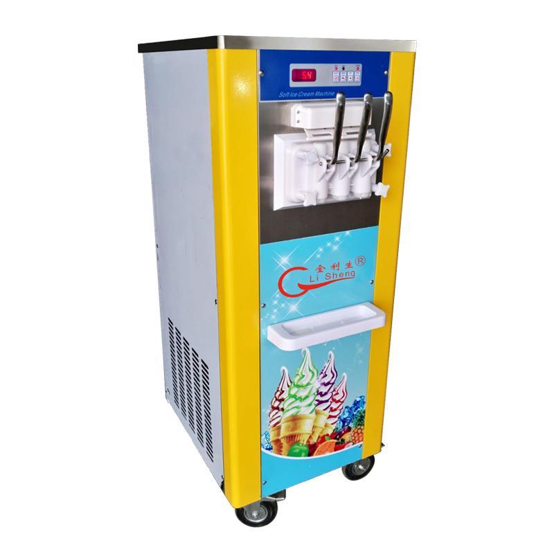 冰淇淋機商用 立式軟質冰激凌機器 三色甜筒雪糕機