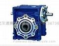 RVL Worm-Gear Speed Reducer/Gearbox/Gear