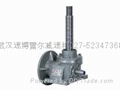 SPSD speed reducer/gearbox-Wuhan SUPROR
