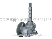SPSD speed reducer/gearbox-Wuhan SUPROR Transmission Machinery Co.,Ltd