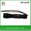 WF-501B 可充电手电筒