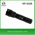 WF-502B 黑色铝材手电筒