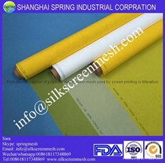 Shanghai Spring Industrial Corporation