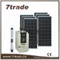 solar power irrigation system