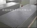 玻璃钢模塑格栅  4
